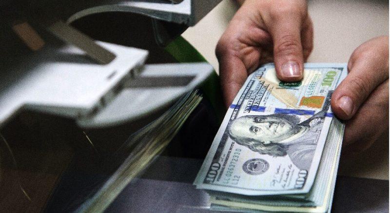 курс валют банки Полтава