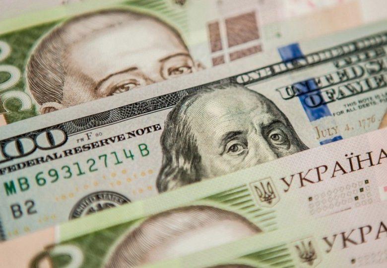 курс валюти Полтава