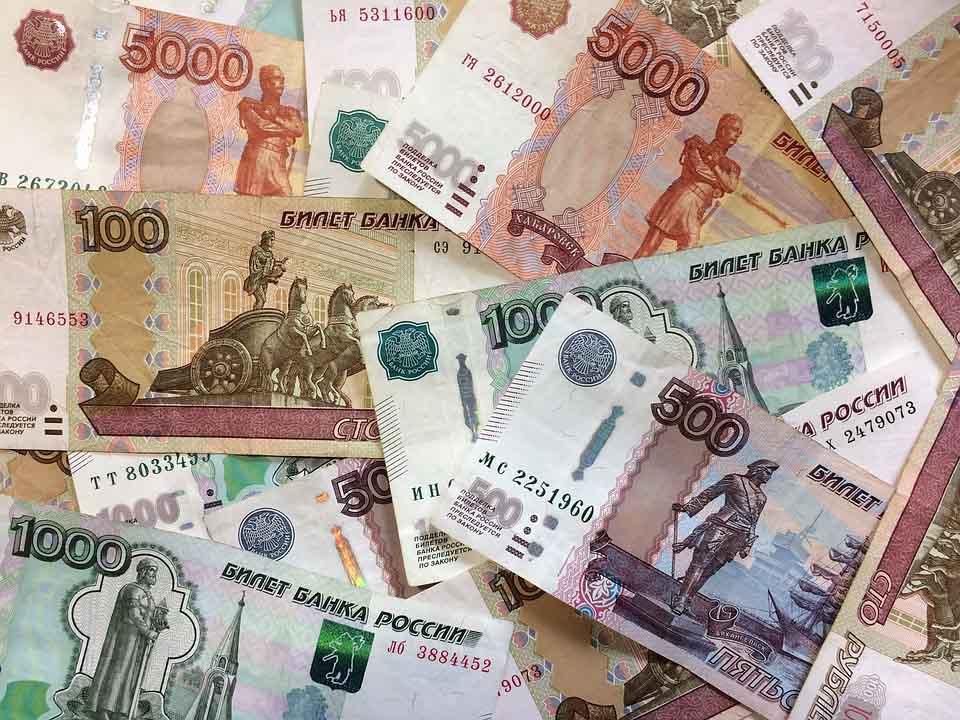 курс рубля до гривні Полтава