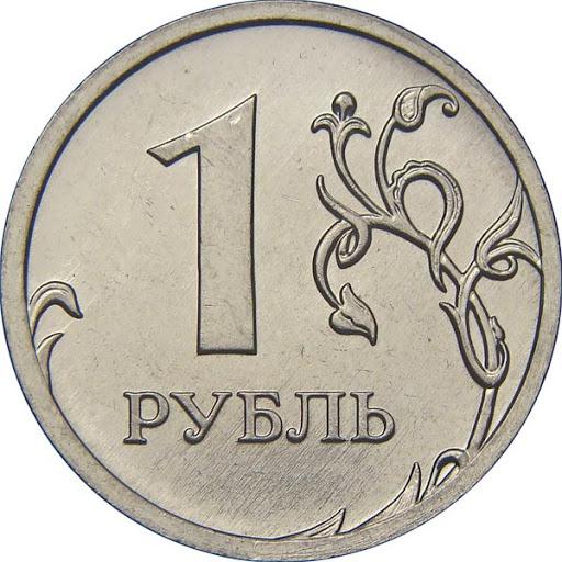 курс рубля Полтава сьогодні